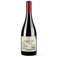 CONCHA Y TORO 干露 典藏西拉干红葡萄酒  750ml