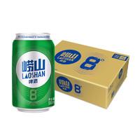 16日0点、88VIP:TSINGTAO 青岛啤酒 崂山8度清爽醇正 330*24罐