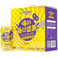 Honice's 荷乐士 低糖高钙 坚果植物奶 原味 200ml*12盒
