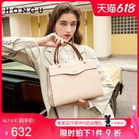 HONGU/红谷  大包包女包新款潮流行牛皮单肩手提包女式时尚大容量手拎包 米黄