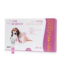 PLUS会员:REVOLUTION 大宠爱 体内外驱虫药 2.5kg以下犬猫用 0.25ml*3支装