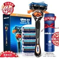 Gillette 吉列 5层超薄刀片 锋隐致顺(1刀架+5刀头)+赠 啫喱水70g