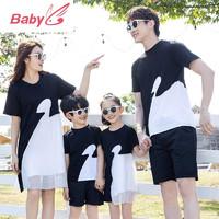 SUNTEKT恤亲子装夏装2021新款潮拼色洋气母子母女装一家三口四口套装全家 黑色拼白色上衣 男童90