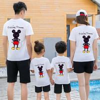 SUNTEK亲子装夏装一家三口四口家庭装新款洋气母子潮母女装半袖T恤全家 白色 爸爸M(110-120斤)