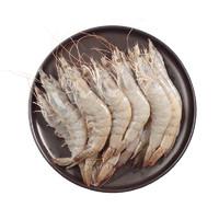 限地区:Seamix 禧美海产 国产冷冻白对虾 200g
