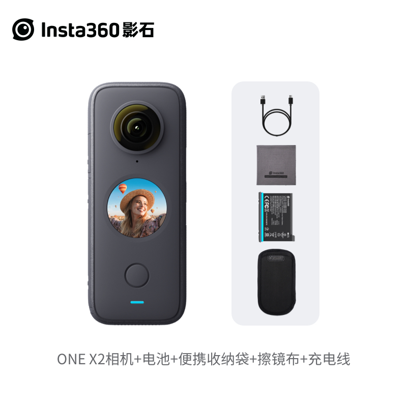 Insta360 影石 ONE X2 火影联名佐助版 运动相机