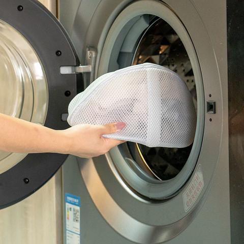 IRIS 爱丽思 通用洗衣袋滚筒洗衣机专用防变形内衣毛衣洗衣网袋护洗袋