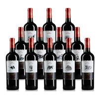 美狄丝 红葡萄酒 750ml*12整箱装