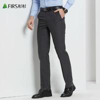 FIRS 杉杉 FT4103TM036 斜纹无褶西裤