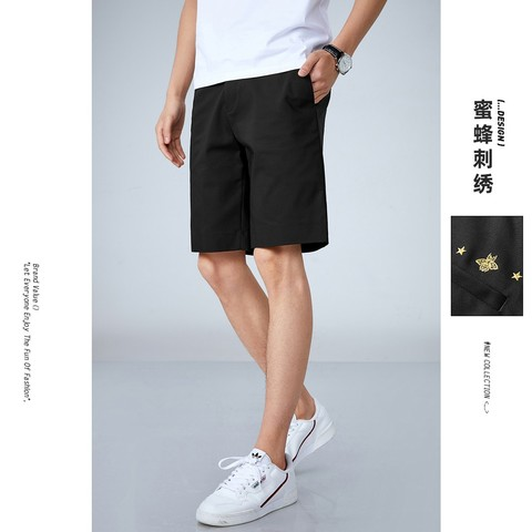 PEACEBIRD 太平鸟 BWGCB2E0389 男款蜜蜂刺绣休闲裤