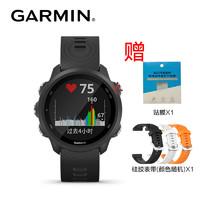 SUPER会员:GARMIN 佳明 Forerunner 245M 音乐版 跑表