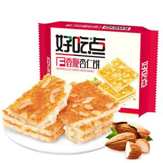 好吃点 香脆杏仁饼 108g