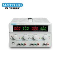 麦创(MATRIX)30V3A*2/30V5A*2+固定5V3A三路线性直流稳压电源 MPS-3003L-3 30V3A*2固定5V3A