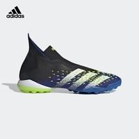 adidas 阿迪达斯 PREDATOR FREAK   TF FY0753 男款足球鞋