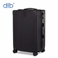 PLUS会员: DIIB 168 复古款行李箱