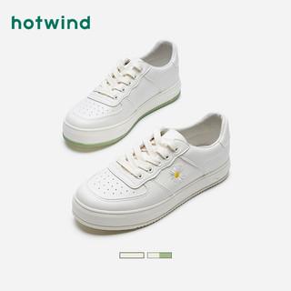 hotwind 热风 H14W0781 女士小雏菊刺绣时尚休闲小白鞋