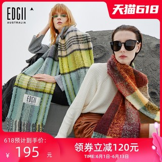 EDGII秋冬时尚保暖可爱棉花糖羊毛围巾少女百搭披肩