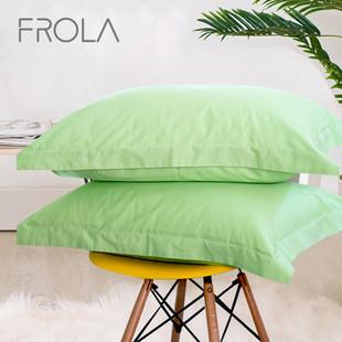 Frola 菲罗菈 家纺纯棉枕套一对