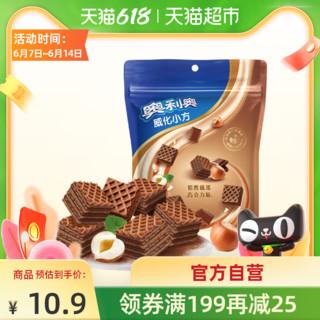 OREO 奥利奥 亿滋奥利奥威化小方焙烤榛果巧克力味100G饼干休闲儿童小零食
