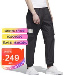 adidas 阿迪达斯 ADIDAS NEO 男子 运动休闲系列 M SS CS CARG TP 运动裤 GM2279 L码