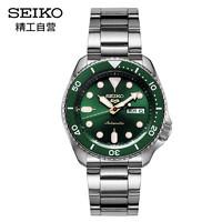 SEIKO 精工 SRPD63K1 男士机械表