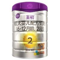 a2 艾尔 至初 婴幼儿奶粉 2段 900g 中文版