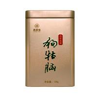 PLUS会员:星火山人 遂川狗牯脑特级绿茶 125g/罐