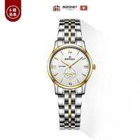 PLUS会员 : BERSINEY 波西尼 奥德系列 BL9201.AAW 女士手表