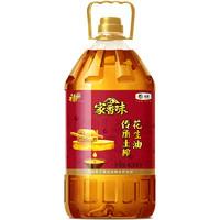 PLUS会员:福临门 传承土榨 压榨一级花生油 6.18L