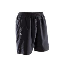 16日0点:DECATHLON 迪卡侬 116290 男款运动短裤