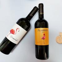 PLUS会员:安第斯火烈鸟 经典干红葡萄酒 750ml*2瓶