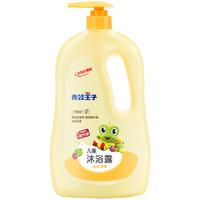 FROGPRINCE 青蛙王子 自然至亲系列 婴幼儿沐浴露 柠檬维C 1.1L