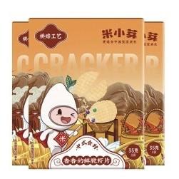 补贴购 : 米小芽 宝宝鲜虾片饼干零食 35g*3盒装