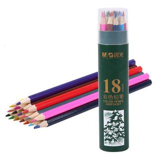 M&G 晨光 文具18色木质彩铅 儿童绘画彩色铅笔 学生画笔填色笔套装 18支/筒AWP34307
