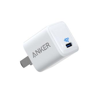 Anker 安克 Nano充电器20W苹果PD快充充电头适配iPhone12手机紫色max闪充插头pro专用11数据线套装一套专用正品