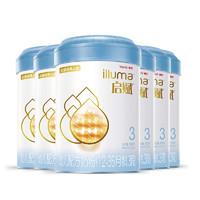 illuma 启赋 蓝钻 幼儿配方奶粉 3段 900g*6罐