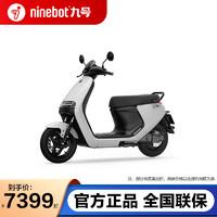 Ninebot九号电动摩托车E100智能锂电池两轮摩托车门店服务 白色