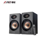 学生专享:F&D 奋达 R24BT 5.0蓝牙音箱