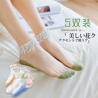 Bejirog/北极绒 5双装 夏季日系蕾丝浅口短袜仙女卡丝袜女士袜子女 白色 绿色 蓝色 黄色 浅粉 均码