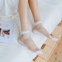 La Chapelle/拉夏贝尔 新款夏季蕾丝花边透明水晶丝袜日系玻璃丝袜短袜子女士船袜 白色+黑色+米色(3双装)均码