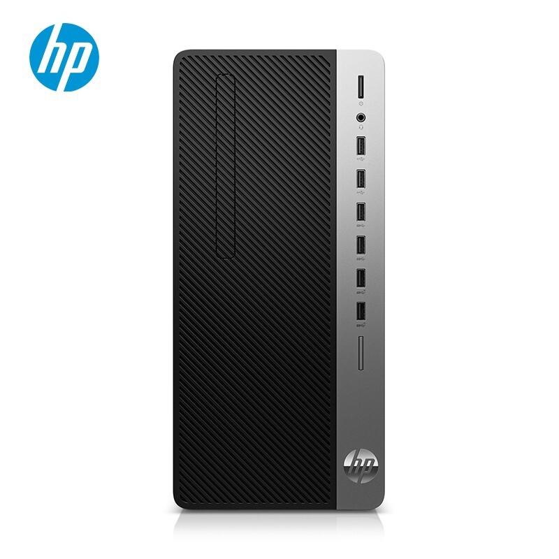 HP 惠普 战99 台式电脑(R5-5600G、16GB、512GB SSD)