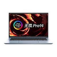 ASUS 华硕 无畏 Pro14 标压锐龙版 14英寸 轻薄本 银色(酷睿R7-5800H、核芯显卡、16GB、512GB SSD、2.8K、90Hz、M3400)