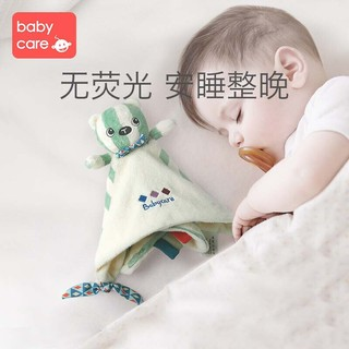 babycare 婴幼儿安抚巾 可入口睡眠玩偶布偶0-1岁宝宝安抚毛绒玩具