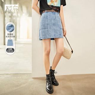 DUIBAI 对白 夏装新品女士通勤直筒高腰牛仔A字半身短裙