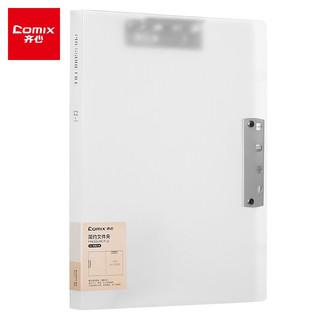 Comix 齐心 A4金属双强力夹硬文件夹 简约大容量试卷资料夹诗朗诵签约夹板 文件收纳1只装/A3 透明A5702