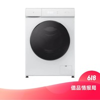 MIJIA 米家 XHQG100MJ01 洗烘一体机 10kg