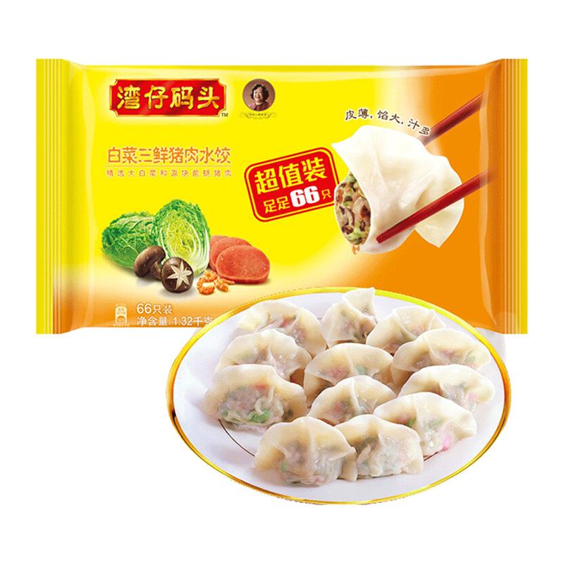 88VIP : 湾仔码头 白菜三鲜猪肉水饺 1320g