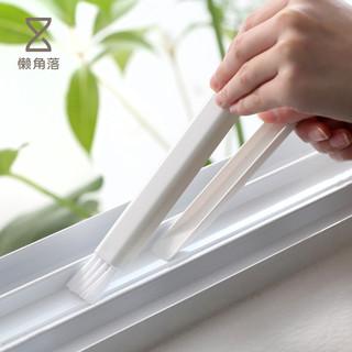 懒角落窗户窗槽凹槽清洁刷子门窗缝隙刷纱窗清洗工具带簸箕66037