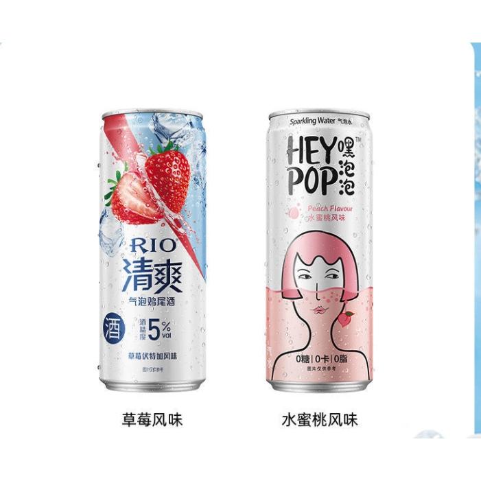 RIO 锐澳 预调鸡尾酒  5度  清爽草莓风味  +heypop  330ML*2罐