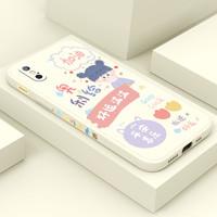 AOGUO iPhonex系列 手机壳